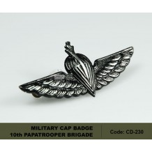 MILITARY WING, CAP BADGE 10th PAPATROOPER BRIGADE (CD230)